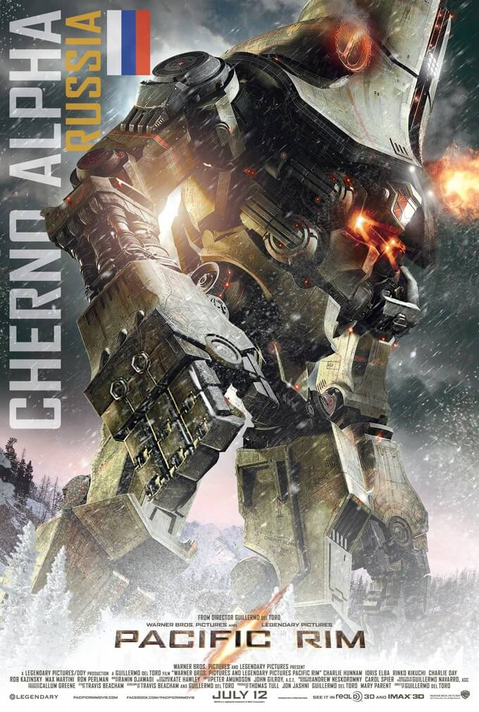 Pacific Rim poster for Russian Cherno Alpha Jaeger