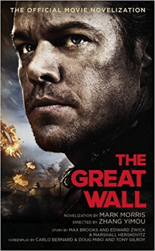 The Great Wall movie official novelization