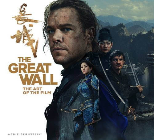 The Great Wall Art of the Film