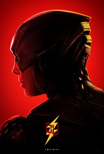 justice league 2017 flash character poster 2