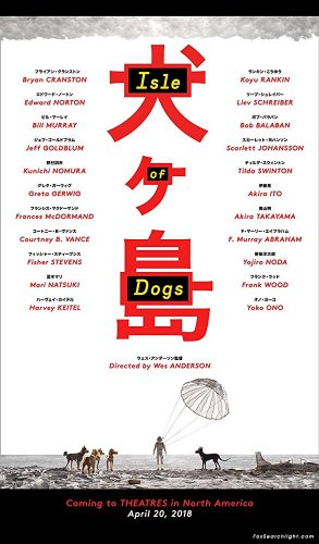 wes anderson isle of dogs movie poster 1