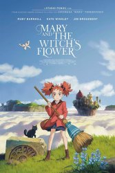 mary and the witchs flower movies in theaters